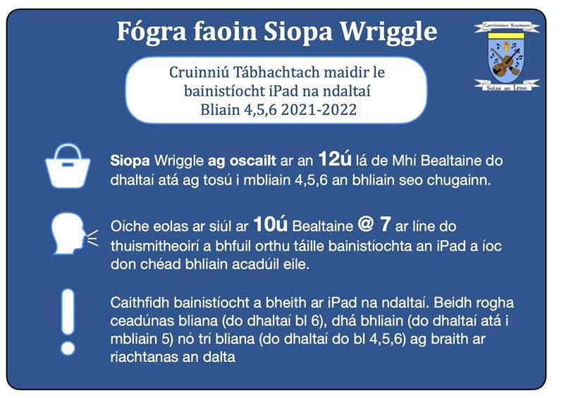 Wriggle Information Ceart Gaeilge